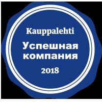 Menestyjät-merkki 2018 RUS
